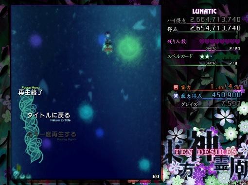 神L霊夢26.6億