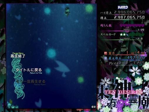 神H魔理沙29.96億