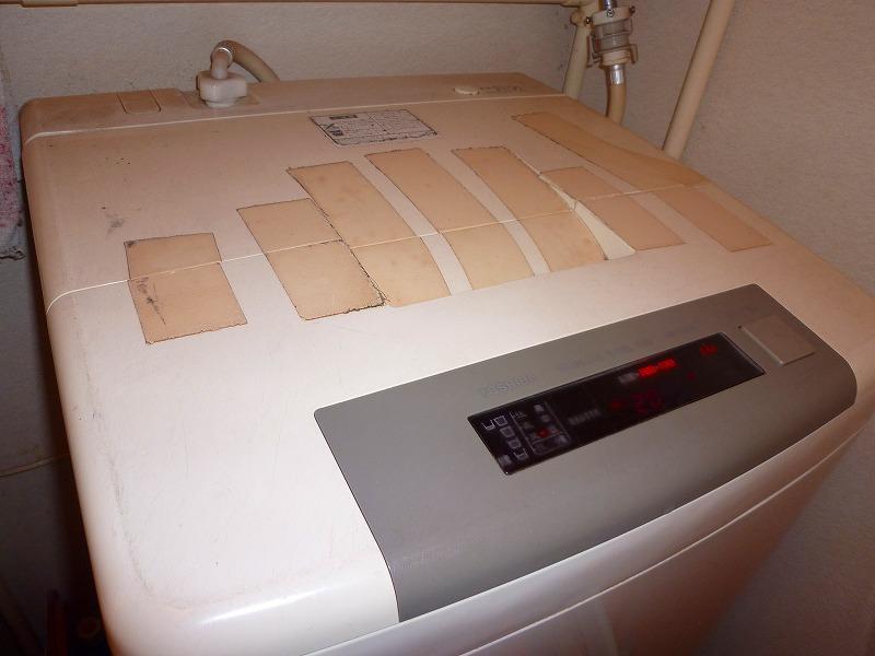 お疲れさん洗濯機3