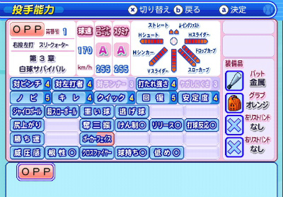 pawahuru_001.jpg