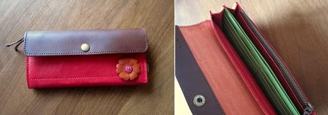 wallet-201406-1.jpg