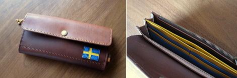 wallet-201406-2.jpg