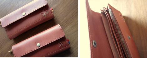 wallet-201406-3.jpg