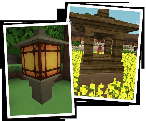木と石灯篭