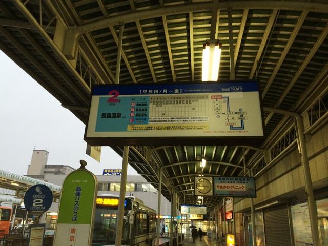 桑名駅バス停2