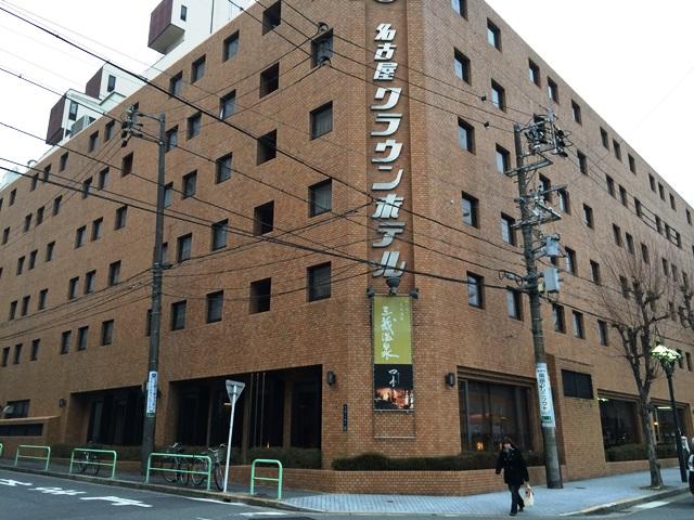 クラウンホテル2