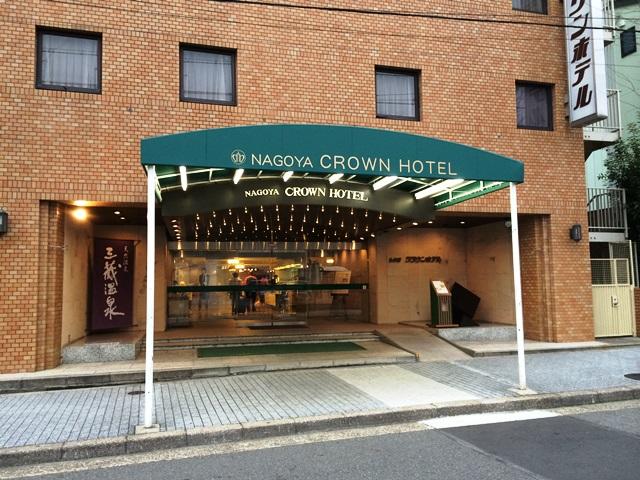 クラウンホテル3