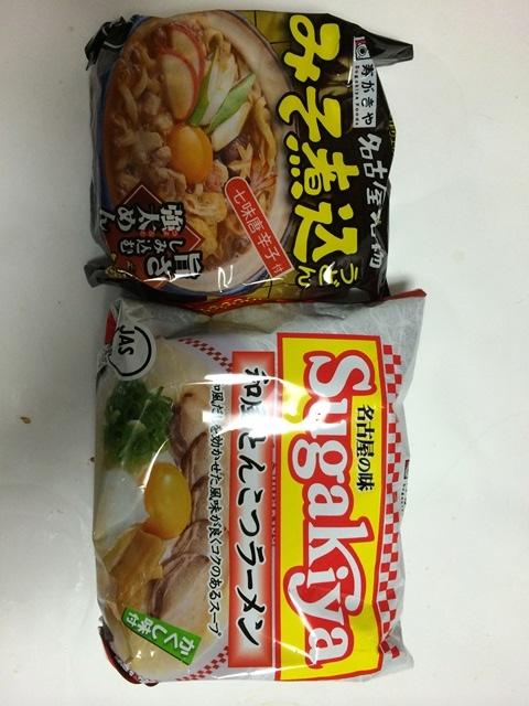 スガキヤ麺