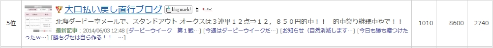 Baidu IME_2014-6-3_21-49-47