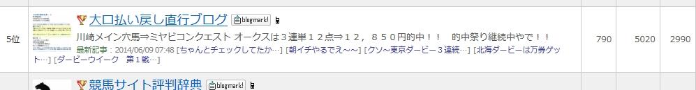 Baidu IME_2014-6-10_10-18-48