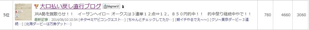 Baidu IME_2014-6-11_10-8-25