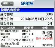 Baidu IME_2014-6-13_21-16-57