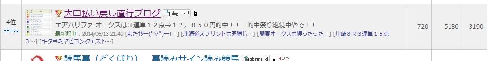 Baidu IME_2014-6-16_21-55-41