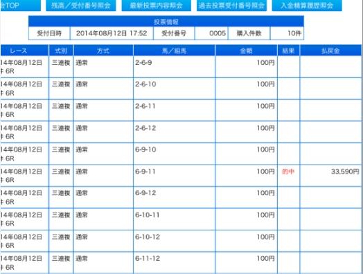 Baidu IME_2014-8-12_21-7-29