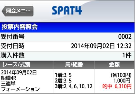 Baidu IME_2014-9-3_20-23-30