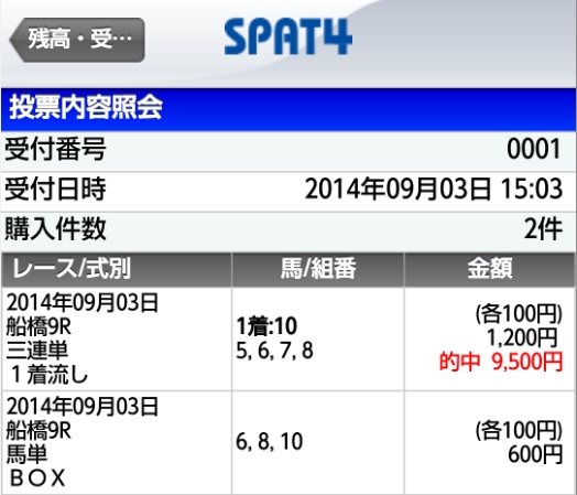 Baidu IME_2014-9-3_20-28-23