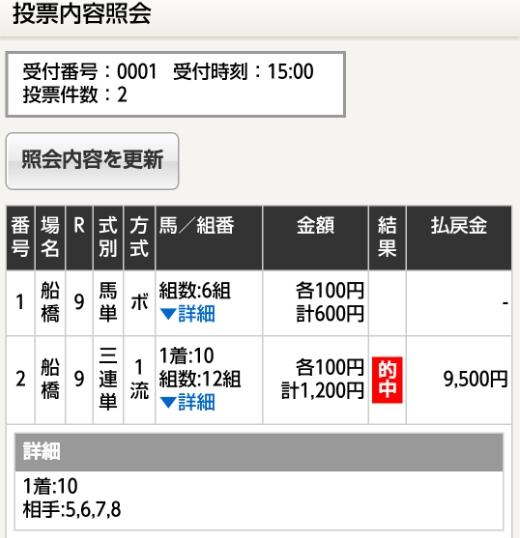 Baidu IME_2014-9-3_20-29-7