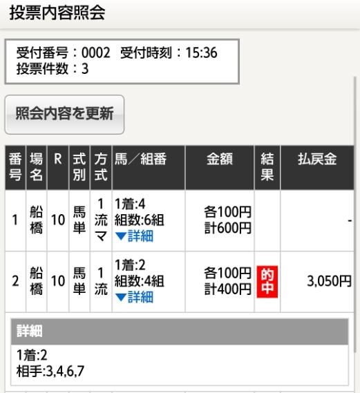 Baidu IME_2014-9-3_20-36-46