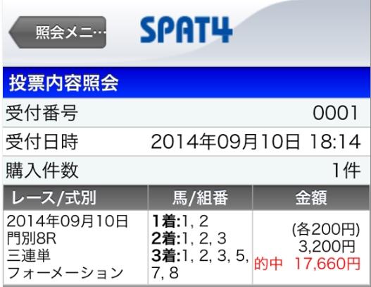 Baidu IME_2014-9-10_23-4-48