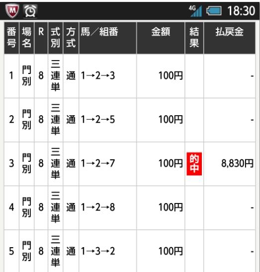 Baidu IME_2014-9-10_23-5-51