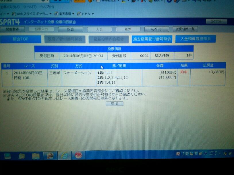 KIMG0076.jpg