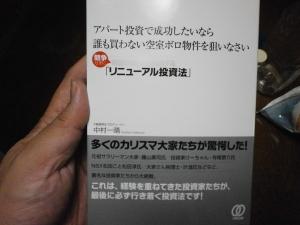 P9030611 (2)