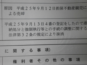 P2210454.jpg
