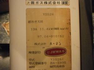 P6090688.jpg