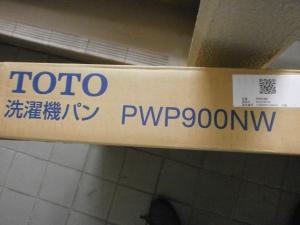 P6130066.jpg
