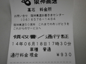P6190084.jpg