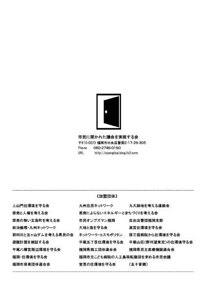 201402191608373dd.jpg