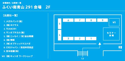291_tec_map.jpg