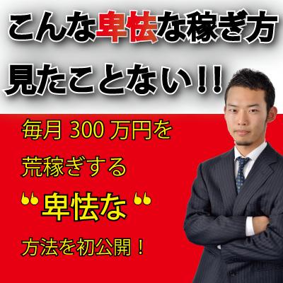 400_lp1.png