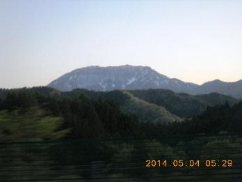 14.5大山