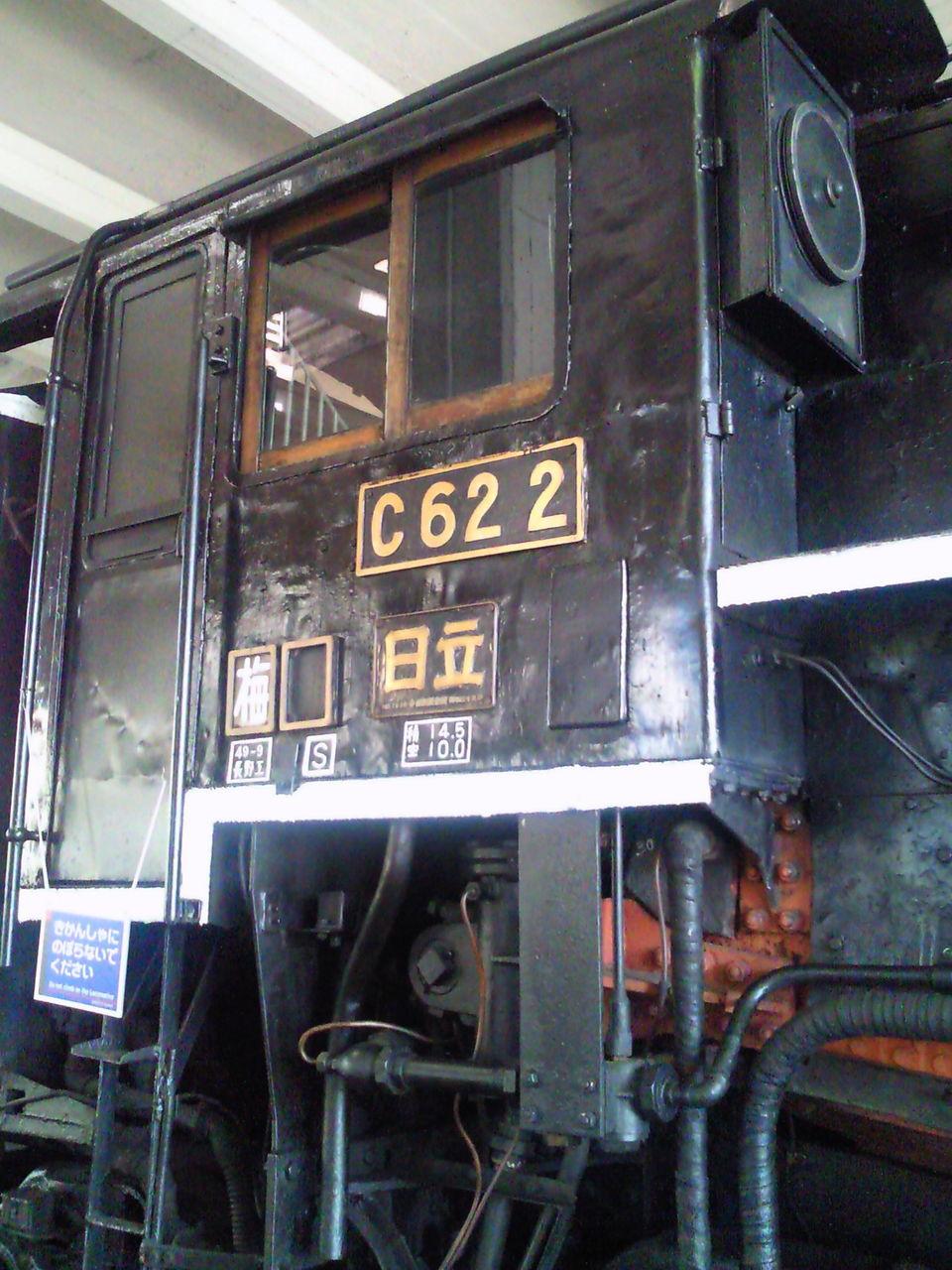SBCA0163