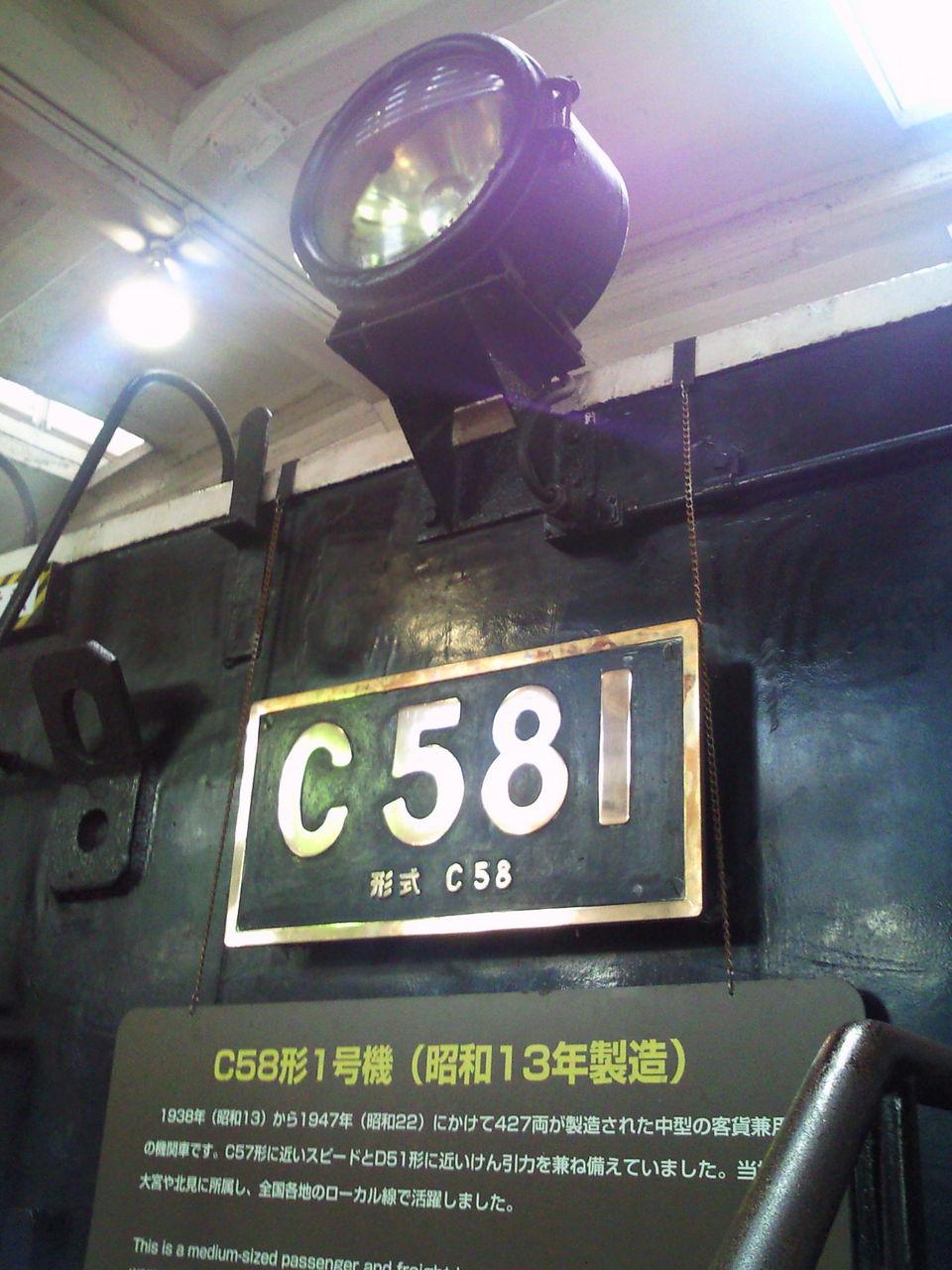 SBCA0164