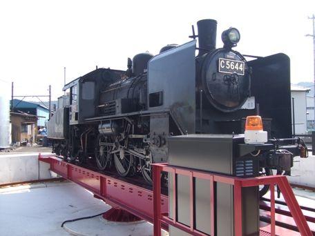 DSCF9875