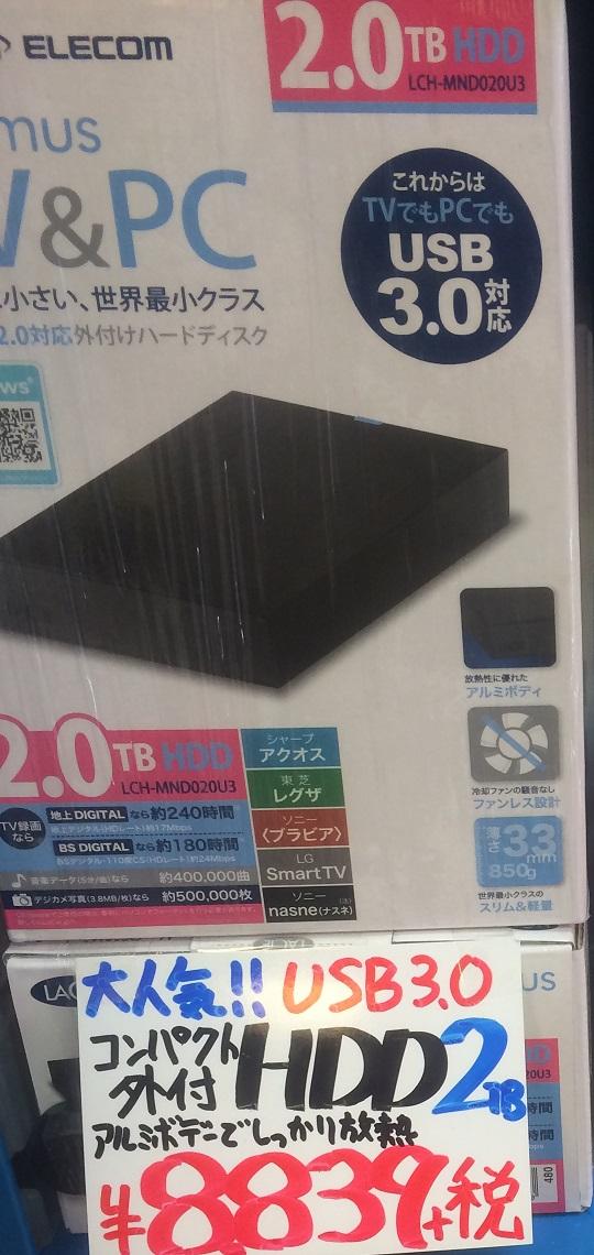 20140322‗003