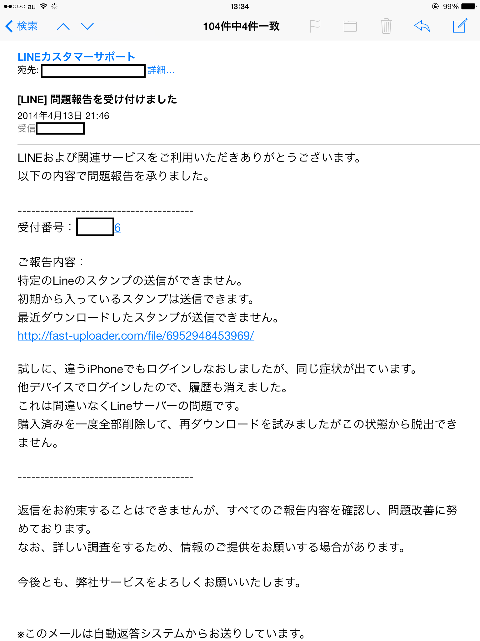 20140703_003.png