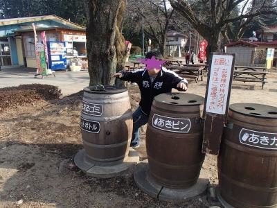 僕牧場!! (4)
