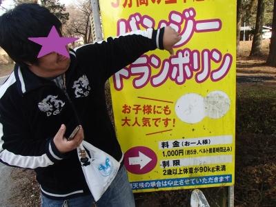 僕牧場!! (5)