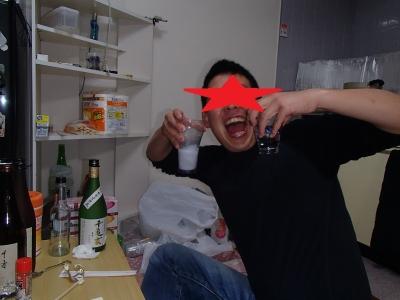 もやくっく!! (6)