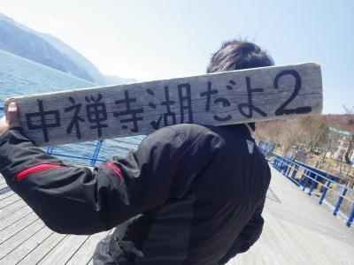 看板メン (8)