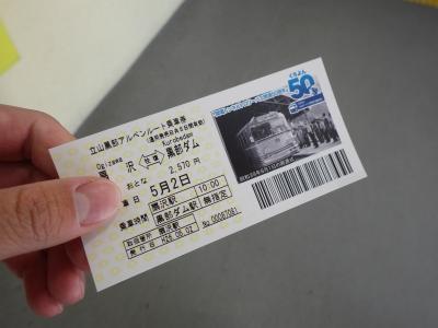 ブラアアアアアアック!! (6)