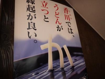 お風ロマン2 (1)