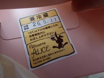 けけっけーき!! (4)