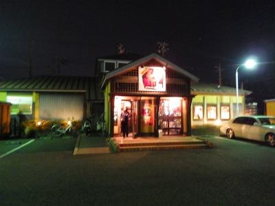 ちょんまげまーち (3)