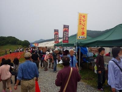 あけんやき (5)