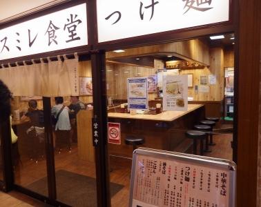 kyaraoke (8)