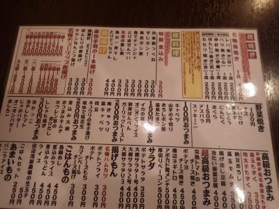 バード椿! (5)